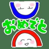 "stamp of ""ZENSHIN TAITSU"" sticker #675662"