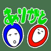 "stamp of ""ZENSHIN TAITSU"" sticker #675663"