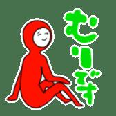 "stamp of ""ZENSHIN TAITSU"" sticker #675665"