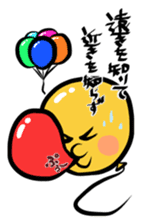 Balloon Stickers sticker #675765