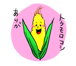 vegetable stamp ! sticker #676108