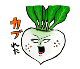 vegetable stamp ! sticker #676121