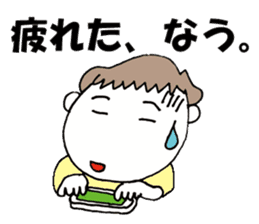 It says NOW illustrations sticker #676307