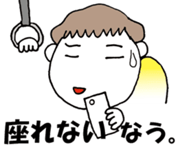 It says NOW illustrations sticker #676310
