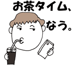 It says NOW illustrations sticker #676314