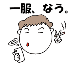 It says NOW illustrations sticker #676317