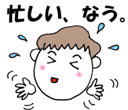 It says NOW illustrations sticker #676321