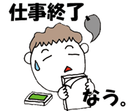 It says NOW illustrations sticker #676323