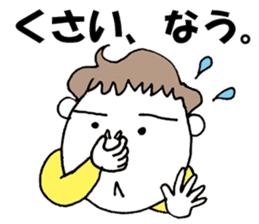 It says NOW illustrations sticker #676325