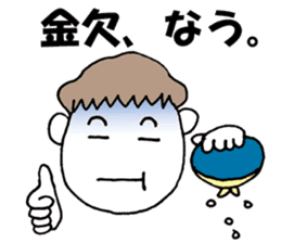 It says NOW illustrations sticker #676327
