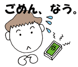 It says NOW illustrations sticker #676328