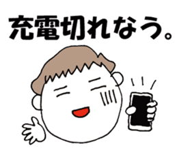 It says NOW illustrations sticker #676331