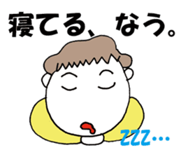 It says NOW illustrations sticker #676332