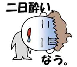 It says NOW illustrations sticker #676333