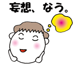 It says NOW illustrations sticker #676335