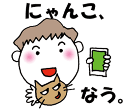It says NOW illustrations sticker #676336