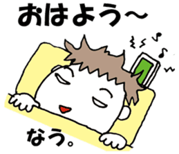 It says NOW illustrations sticker #676337