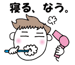 It says NOW illustrations sticker #676342