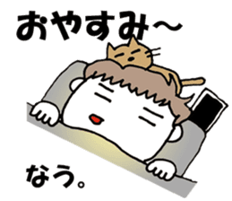 It says NOW illustrations sticker #676343
