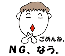 It says NOW illustrations sticker #676345