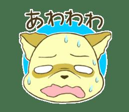 White Raccoon dog Sticker sticker #676394