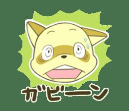 White Raccoon dog Sticker sticker #676405
