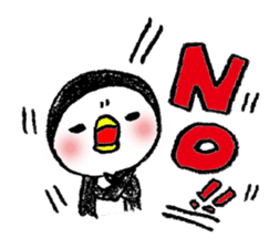 Pen-chan sticker #677908