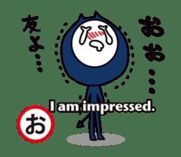 Japanese AIUEO man sticker #677950