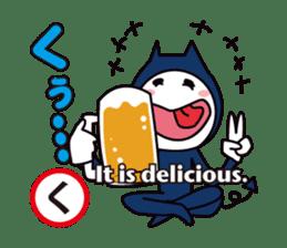 Japanese AIUEO man sticker #677953