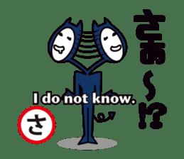Japanese AIUEO man sticker #677956