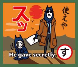 Japanese AIUEO man sticker #677958