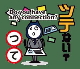 Japanese AIUEO man sticker #677963