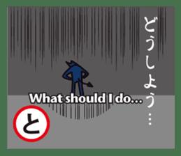 Japanese AIUEO man sticker #677964