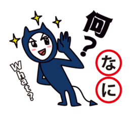 Japanese AIUEO man sticker #677965