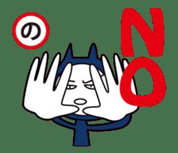 Japanese AIUEO man sticker #677968