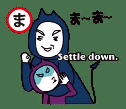 Japanese AIUEO man sticker #677974