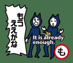Japanese AIUEO man sticker #677977