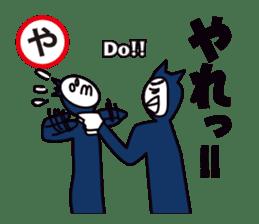 Japanese AIUEO man sticker #677978