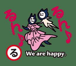 Japanese AIUEO man sticker #677983