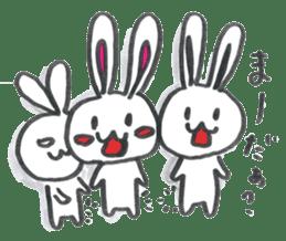 momosuke's life sticker #678072