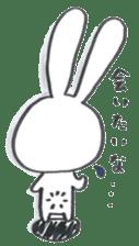 momosuke's life sticker #678101