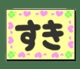 St. Valentine's day sticker #678156