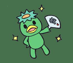 PomPori Kappa sticker #679748