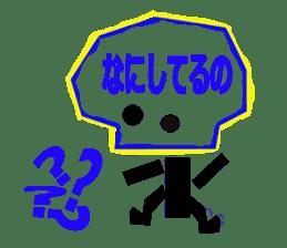 Squelette kun sticker #679798