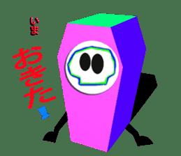 Squelette kun sticker #679810