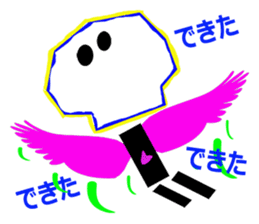 Squelette kun sticker #679814