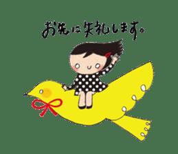 """hokkori"" Hand drawing illustrations sticker #680511"