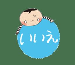 """hokkori"" Hand drawing illustrations sticker #680517"