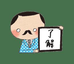 """hokkori"" Hand drawing illustrations sticker #680537"