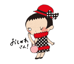 """hokkori"" Hand drawing illustrations sticker #680544"